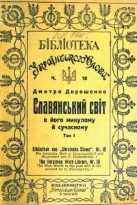 book-11486