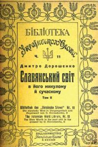 book-11487