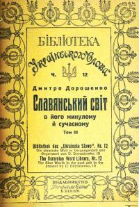 book-11488