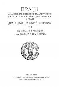 book-1149