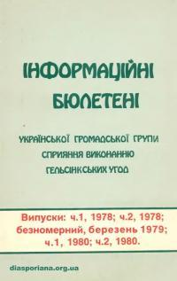 book-11490