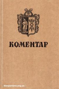 book-11491
