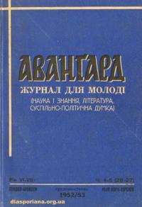 book-11493