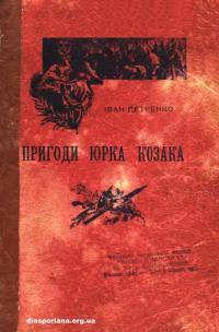 book-11494