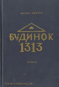 book-11496