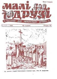 book-11497