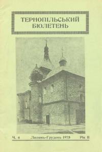 book-11498