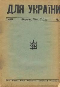 book-1150