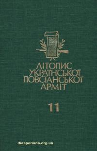 book-11500