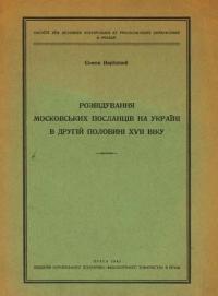 book-11502