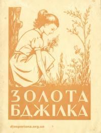 book-11505