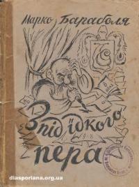 book-11506