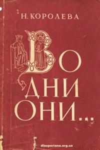 book-11508
