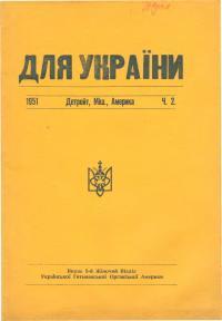 book-1151