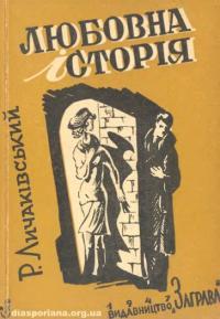 book-11516