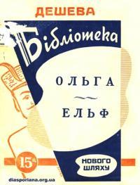 book-11517