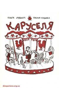 book-11518