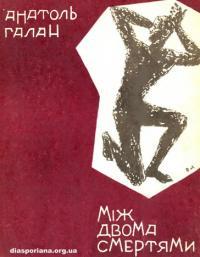 book-11519
