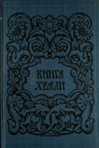 book-1152