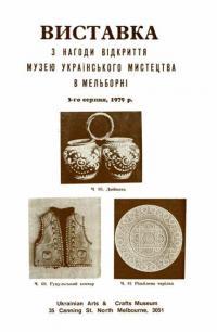 book-11520