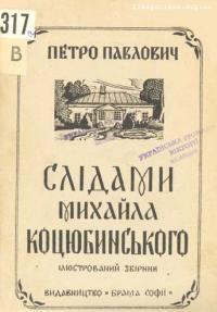 book-11521