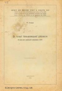 book-11525