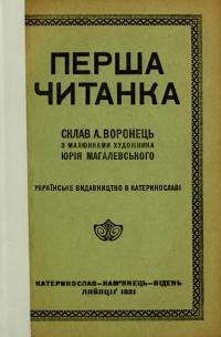 book-1153