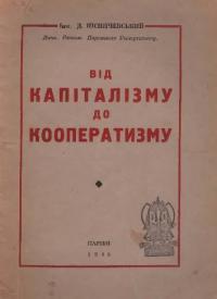 book-11530