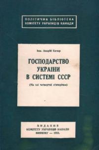 book-11531