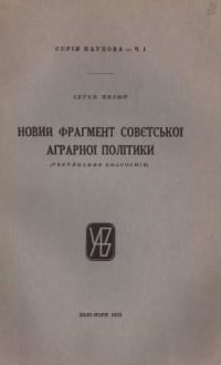book-11532
