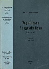 book-11536