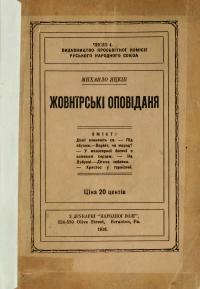 book-1154