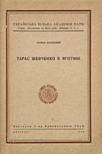 book-11540