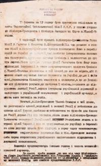 book-11541