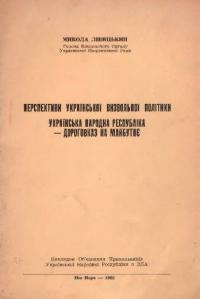 book-11545