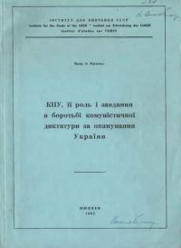 book-11546