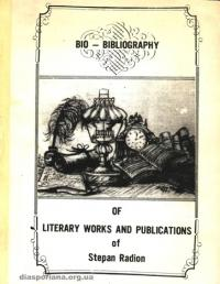 book-11548