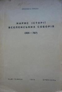 book-11549