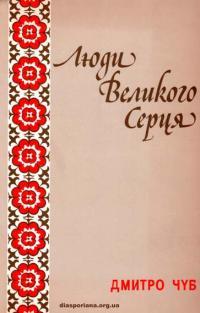 book-11557
