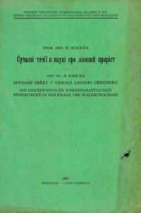 book-11559