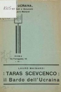 book-11560