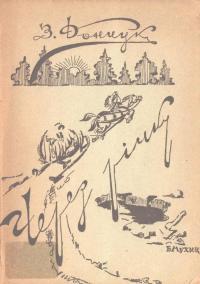 book-11561