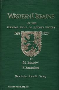 book-11564