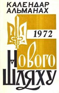 book-11567