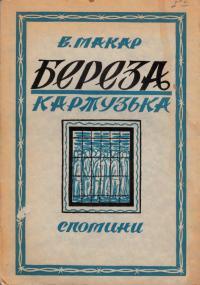 book-1157