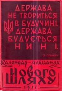 book-11573