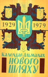 book-11575
