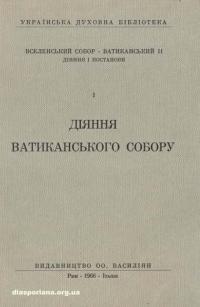 book-11579