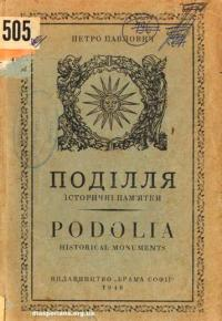 book-11590
