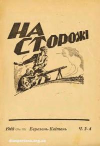 book-11591